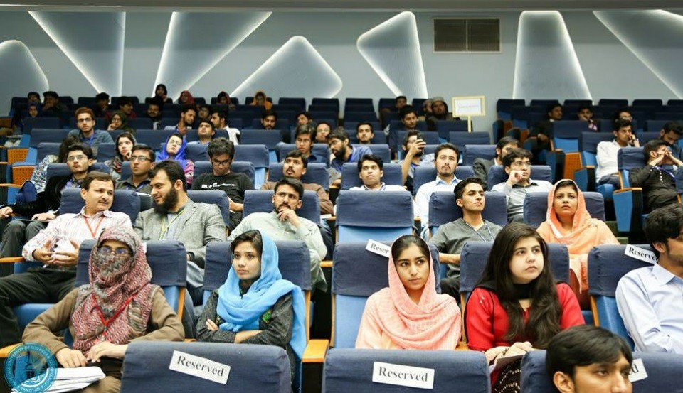 NUST - National University of Sciences and Technology Islamabad | Croozi