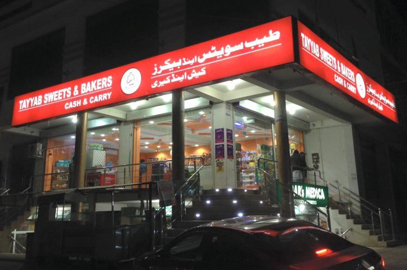 Town And Country Toyota >> Tayyab Bakers n Cash & Carry Ghouri Town Branch - Islamabad | Croozi