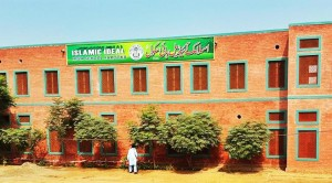 Islamic Ideal High School Farooka, Sargodha - Pakistan