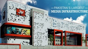 BOL Tv - BOL Media Network Office, Islamabad