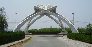 Quaid-i-Azam University, QAU -  Islamabad , Pakistan