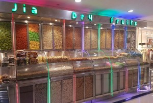 Jia Dry Fruits Corner - Safa Gold Mall - Jinnah Super - Islamabad