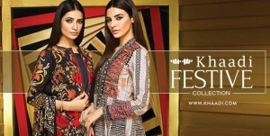 Khaadi Outlet - Model Town - Lahore