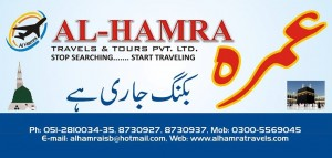 Al-Hamra Travels & Tours - Blue Area, Islamabad