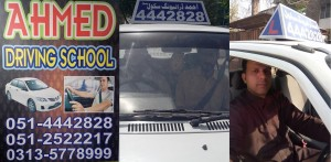 Ahmed Driving School - I8 Islamabad