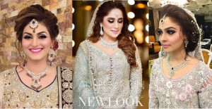 Newlook Beauty Clinic & Spa by Arsh and Kirin - Lahore