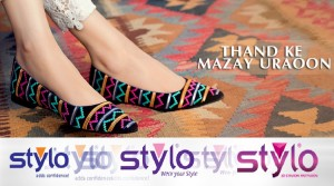 Stylo Shoes - F-6 Markaz, Islamabad