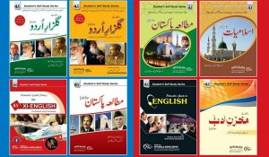 Petiwala Book Depot International - Burns Road, Karachi - Books Shop  | Croozi