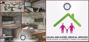 SALMA and KAFEEL Medical Center & Infertility Services - F-7, Islamabad