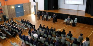AICS - Australian Islamic College of Sydney