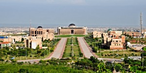 NUST - National University of Sciences and Technology  Islamabad - Universty    Croozi