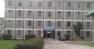 UAAR - ARID Girls Hostel - Rawalpindi