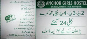 Anchor Girls Hostel - 6th Road Rawalpindi
