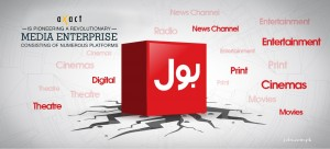 BOL Tv - BOL Media Network Office, Lahore