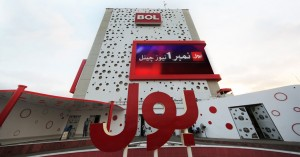 BOL Tv - BOL Media Network Head Office, Karachi