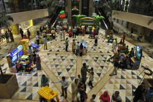 Fortress Square Mall - Lahore - Shopping Center & Market  | Croozi