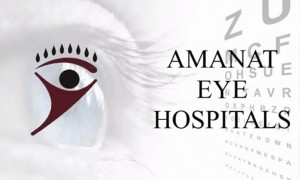 Amanat Eye Hospital - Rawalpindi