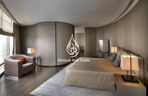 Binayah Real Estate Brokers L.L.C - Dubai