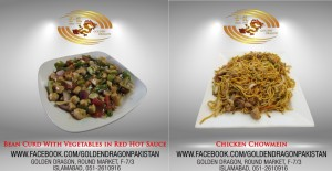 Golden Dragon Chinese Restaurant F-7 Islamabad