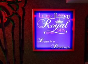 Royal Spa Center - Ajman