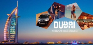 Luxy Tours - Media City Sharjah