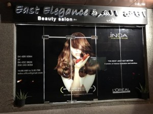 East Elegance Beauty Salon - Al Karama Dubai
