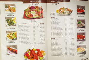Five Crowns Restaurant - Al-barsha Dubai - Restaurant  | Croozi