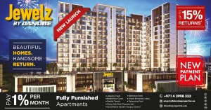 Jewelz Apartments by Danube Properties - Arjan  Dubai