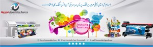 Narowal Advertising Agency | Panaflex Printing in islamabad