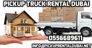 Pickup Rental Dubai 055 668 9611