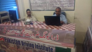 Pakistan driving institute