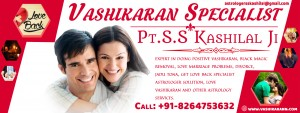 Love Problem Solution Astrologer in india - Get Love Back, Vashikaran