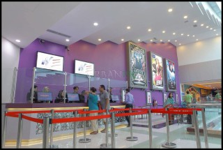 Centaurus Cineplex Cinema
