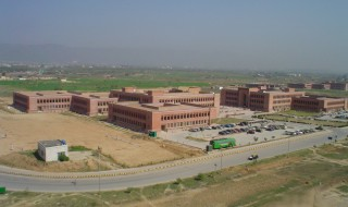 International Islamic University - IIUI - Islamabad