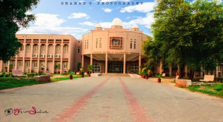 The Islamia University Of Bahawapur, Pakistan